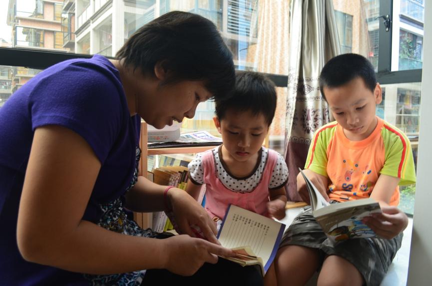 【第7问】流动儿童家庭教育问题 #流动儿童教育每周一问